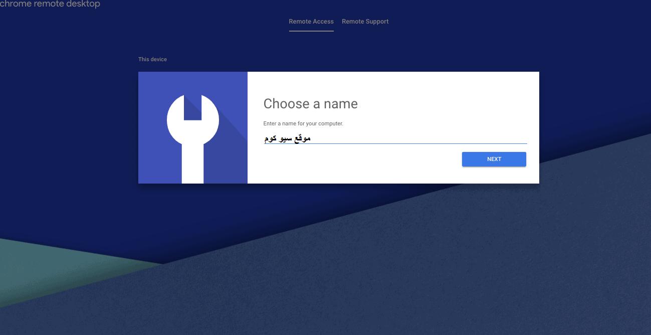 اختيار الاسم المناسب