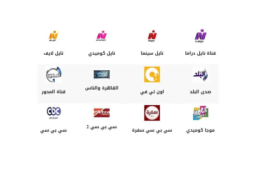 القناة الاولى الفضائية المصرية بث مباشر