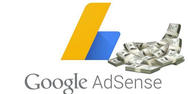 Photo of كيفية الربح من جوجل ادسنس بدون امتلاك موقع ويب