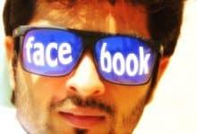Photo of كيفية تعديل الاسم على الفيس بوك