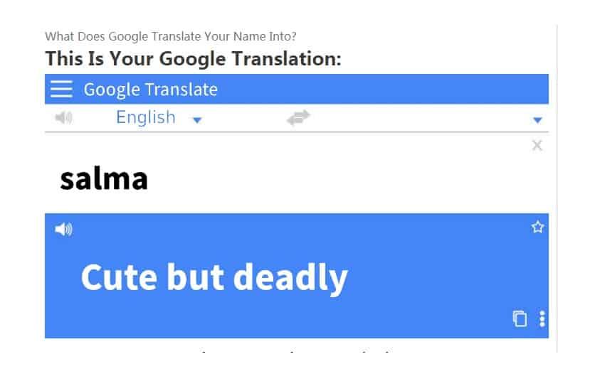 ماذا يعني اسمك على جوجل