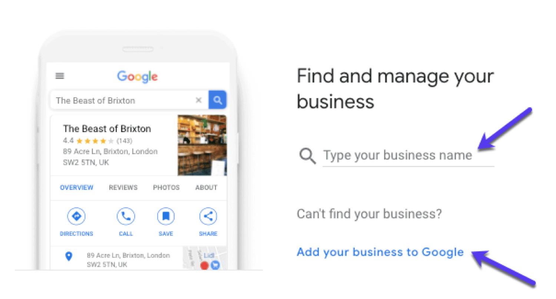 جوجل بزنيس اختيار العمل