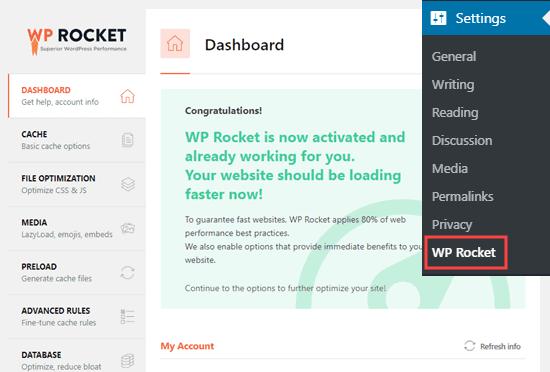اضافة WP Rocket