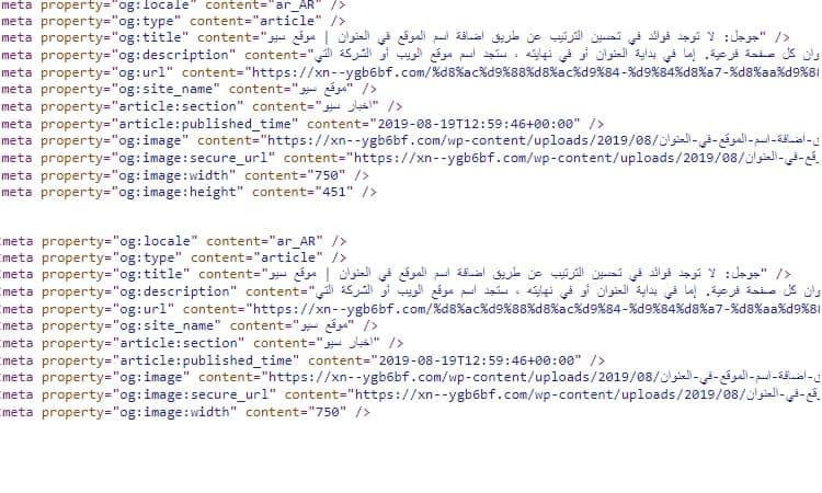 جوجل ترتيب الكلمات المفتاحية في العنوان غير مهم