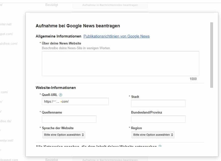 نموذج التسجيل في اخبار جوجل