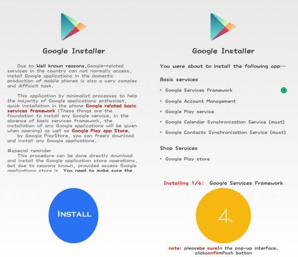 Google-Installer-تطبيق