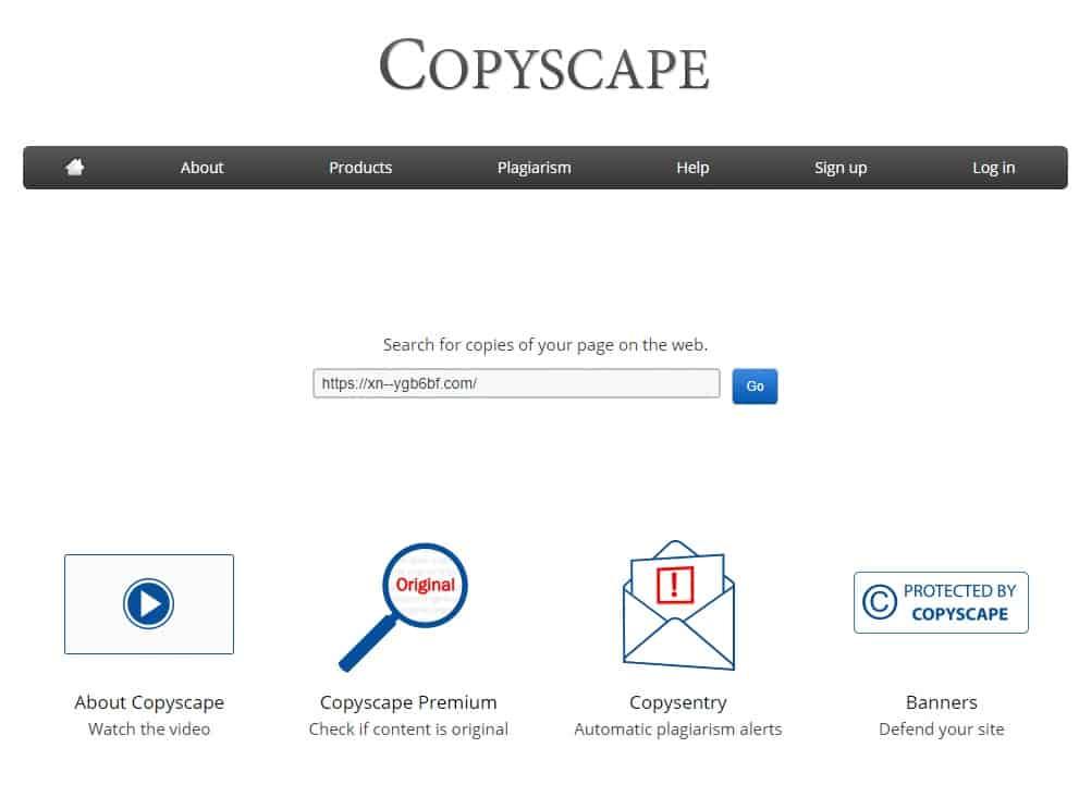 فحص المحتوى المكرر copyscape